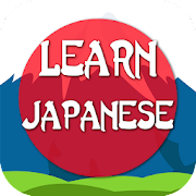 Learn Japanese Speak Free
