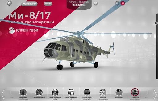 Mi-8 17 Military