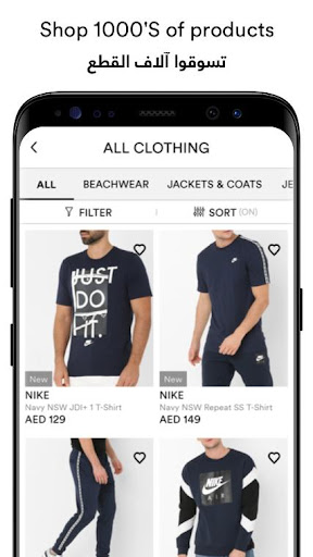 SIVVI Online Shopping Fashion Men, Women Clothes screenshot