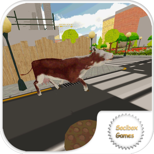 真牛過 模擬 App LOGO-APP試玩