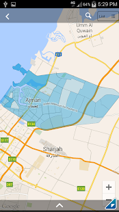 Ajman Municipality-MPDA- screenshot thumbnail
