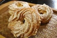 Daily Bread photo 5
