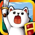 ネコスラッシュ ~スワイプ ディフェンスゲーム~ icon