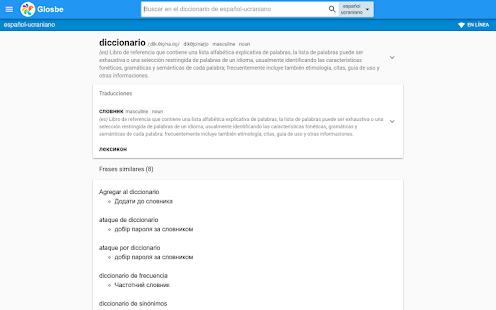 Ucraniano-Español Diccionario - náhled