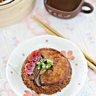 Lo Mai Kai (Steamed Glutinous Rice with Chicken) 糯米鸡.