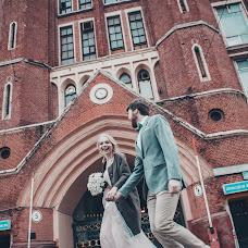 Wedding photographer Yuliya Ralle (JuliaRalle). Photo of 28.04.2016
