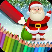 Kids Coloring & Drawing Book - Free Kids Game