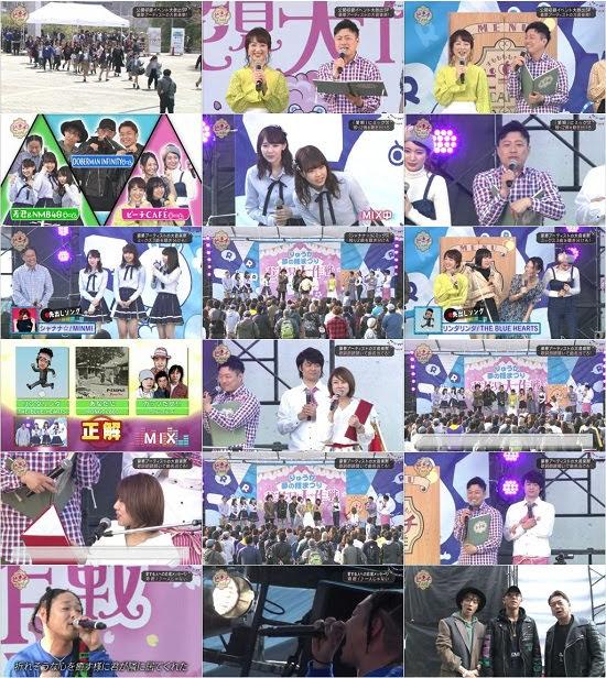 (TV-Variety)(720p) NMB48 – ピーチCAFE 180421