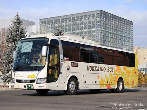北海道バス「帯広特急ニュースター号」 ・997