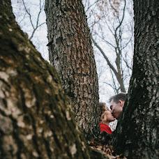 Wedding photographer Sergey Artyukhov (artyuhovphoto). Photo of 09.11.2018