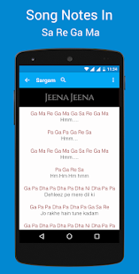 Sargam : Song Notes- screenshot thumbnail