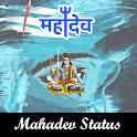Mahadev Status,Wallpaper & GIF 2020 icon