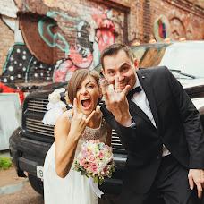 Wedding photographer Ramis Nigmatullin (ramisonic). Photo of 30.05.2018