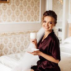 Wedding photographer Anastasiya Koneva (deadmiracle). Photo of 28.10.2018