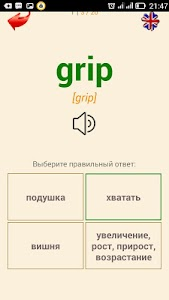 Английский с Clever English screenshot 6