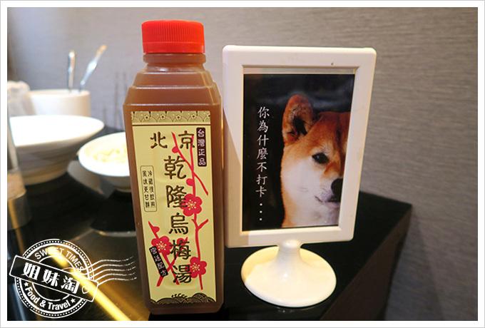 武鶴和牛-飲料