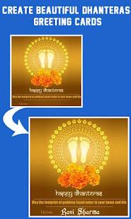 Name on diwali dhanteras greeting cards apps on google play screenshot image m4hsunfo