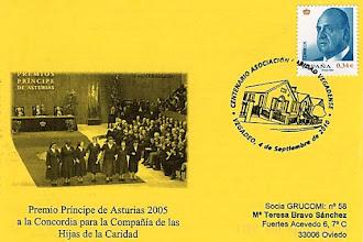 Photo: Matasellos del Centenario de la Asociacion Vegadense