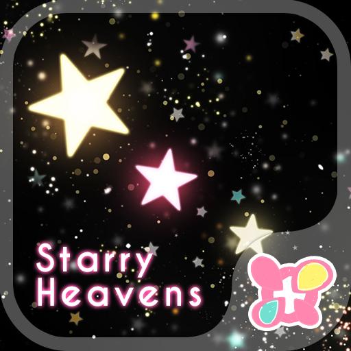 个人化のかわいい壁紙・アイコン-Starry Heavens-無料 LOGO-記事Game