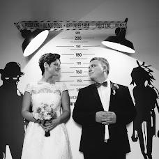 Wedding photographer Evgeniy Denisov (denev). Photo of 17.09.2015