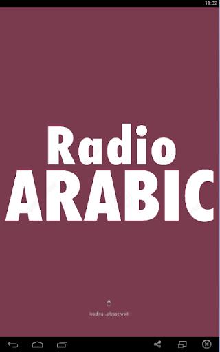 Arabic 90s fm Egypt