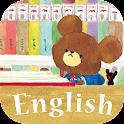 Bear's School English drill
