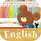 Bear's School English drill