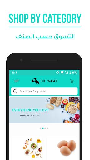 The Market screenshots 3