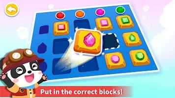 Little Panda's Math Block