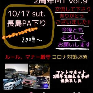 クラウンマジェスタ  のカスタム事例画像 satoshi 310Designさんの2020年09月19日11:14の投稿