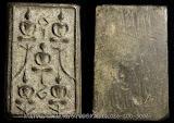 พระเจ้าห้าพระองค์ หลวงพ่อเงิน วัดบางคลาน ปี 2516 พร้อมบัตรรับประกันพระแท้
