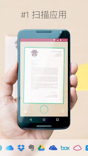 Scanbot PDF 扫描仪