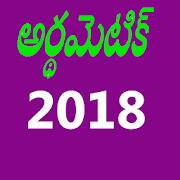 App Arithmetic in Telugu APK for Windows Phone