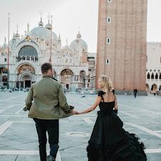 Wedding photographer Anna Belousova (belousova93). Photo of 19.10.2018