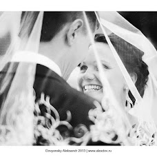 Wedding photographer Aleksandr Dovyanskiy (alexdov). Photo of 18.06.2014