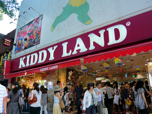 Photo Kiddyland