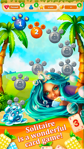 Little Tittle — Pyramid solitaire card game ss3