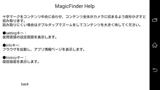 MagicFinder 1.5.1 Windows u7528 3