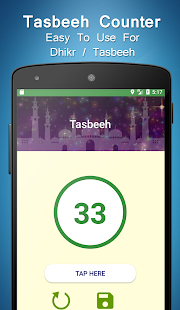 Muslim Prayer Timings - Qibla Compass- screenshot thumbnail