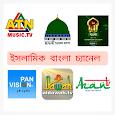 বাংলা ইসলামিক চ্যানেল - Peace,ATN Islam,PanVission