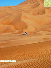 Photo: Oman Emapty Quarter