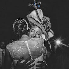 Wedding photographer Jose antonio Cáceres márquez (josecaceres). Photo of 20.05.2015