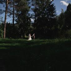 Wedding photographer Evgeniy Petrunin (petrunine). Photo of 08.11.2016