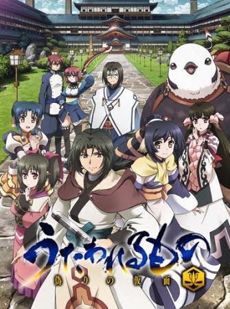 Utawarerumono: Itsuwari no Kamen thumbnail