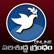 Telugu Audio Bible Online