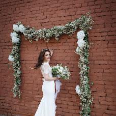 Wedding photographer Aleksandr Orlov (AlexandrOrlove). Photo of 29.11.2016