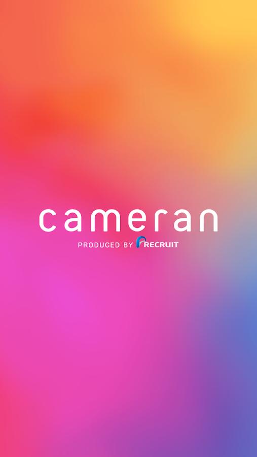 cameran - 螢幕擷取畫面