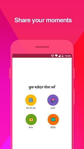 Helo: WhatsApp Status,Video Clip,Share&Chat 1.7.5 screenshots 5