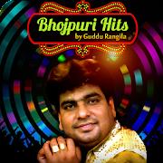 Bhojpuri Hit by Guddu Rangila
