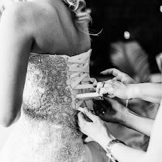 Wedding photographer Igor Starodubec (starodubets). Photo of 04.06.2018